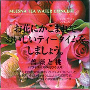 ムレスナ 薔薇と桃