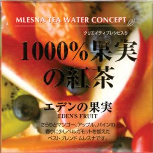 MlesnA エデンの果実