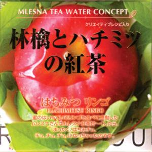MlesnA はちみつリンゴ